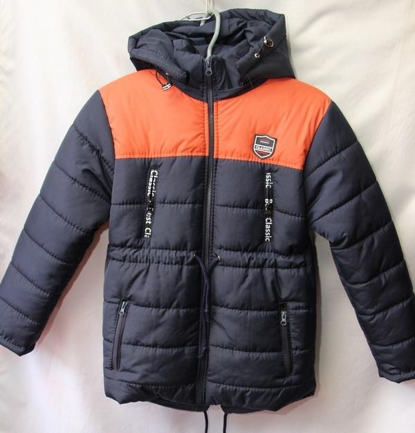 Куртки детские  оптом 30769251 1098