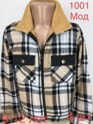 Рубашки юниор на меху оптом 75124639 1001-161