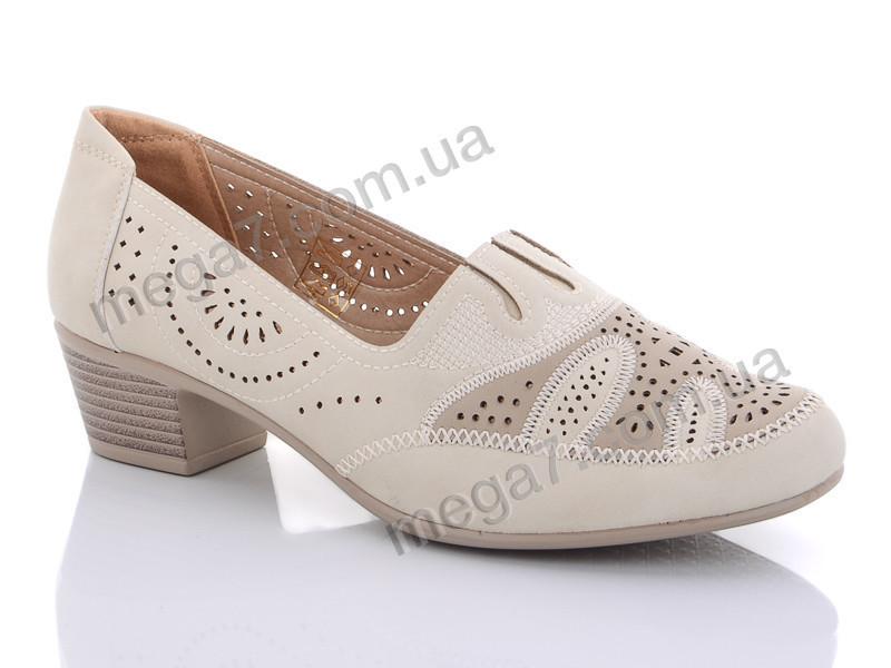 Туфли, Chunsen оптом 7306-7