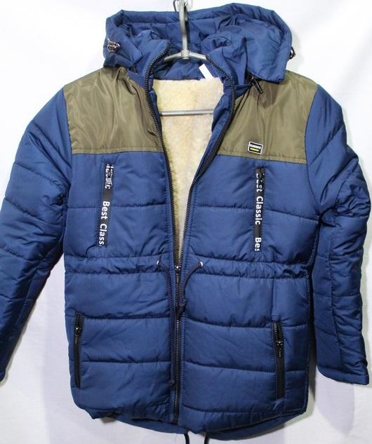 Куртки детские Турция оптом 40238965 7544-3