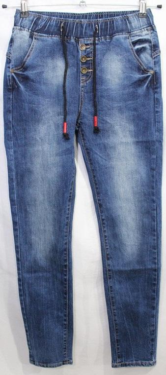 Джинсы женские New Jeans оптом 75193804 8309