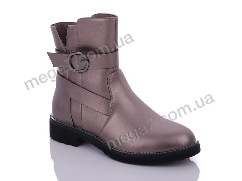 Ботинки, BG оптом 7735