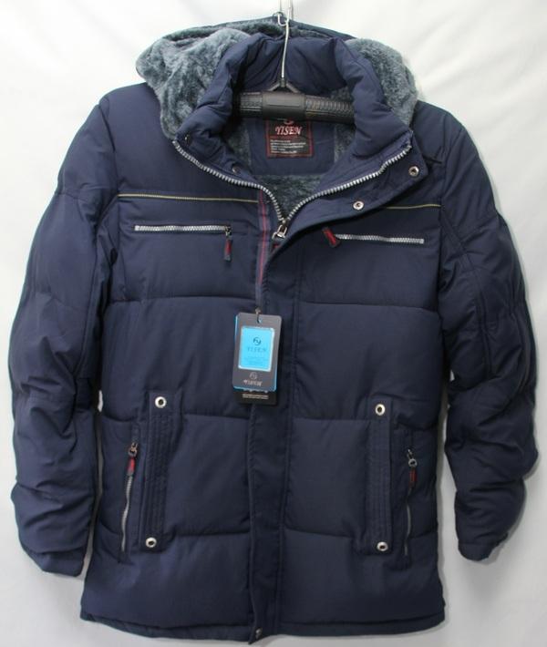 Куртки мужские YISEN оптом 16081256 YH1795