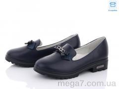 Туфли, BBT оптом P5981-2