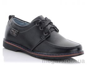 Туфли, HOROSO оптом C1916-7