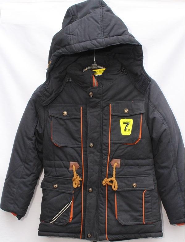 Куртки детские HSWD оптом 25819467 H16-2-160