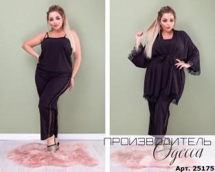 Ночные пижамы женские БАТАЛ оптом 74193658 7207-7135-17