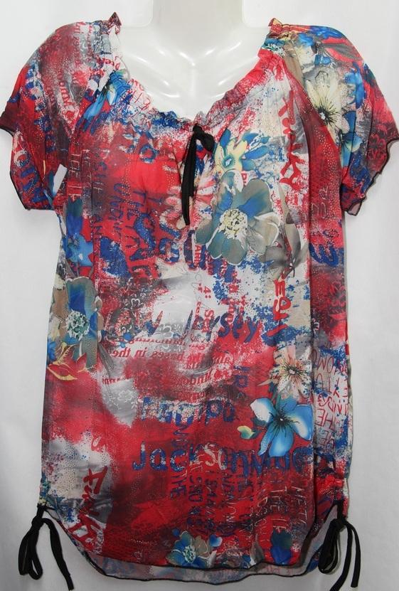 Блузы женские оптом 02075085 1827-8