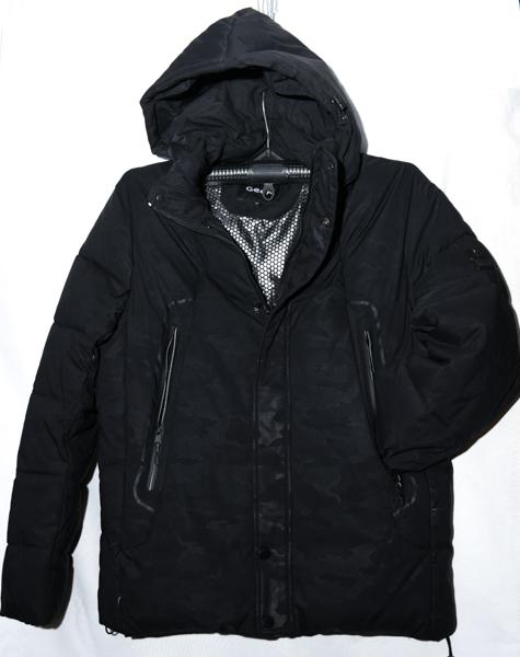 Куртки мужские зимние Geen оптом 19235486 GM 1780-31