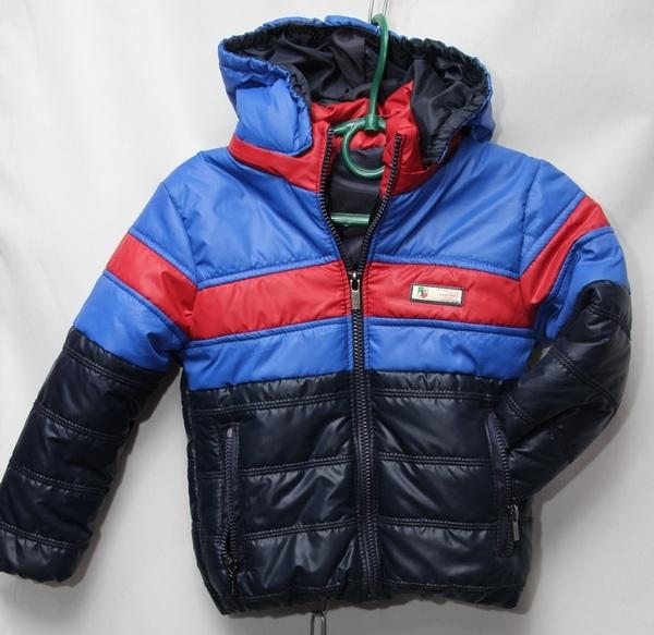 Куртки детские  оптом  03071071 2498