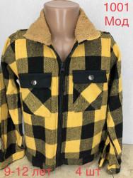 Рубашки юниор на меху оптом 45732018 1001-155
