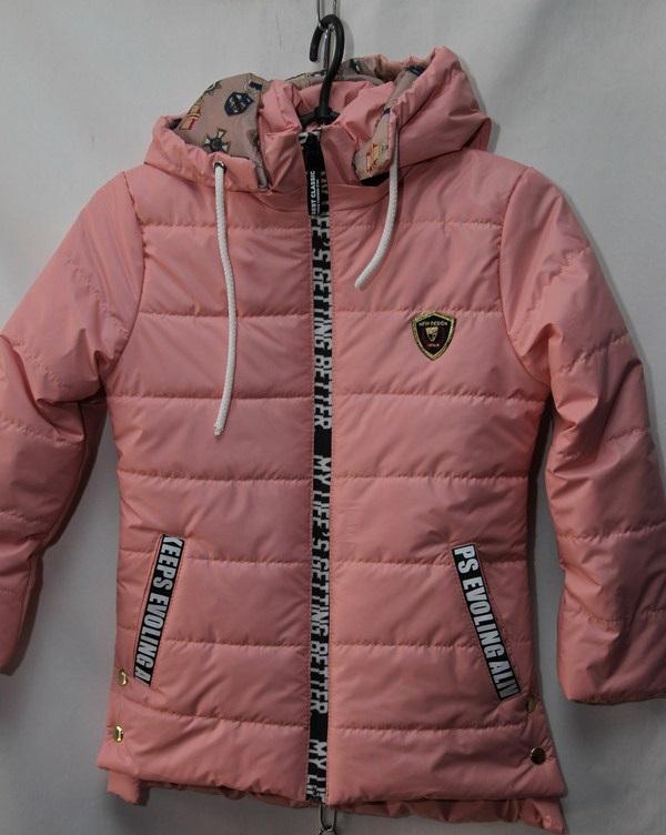 Куртка женская оптом 16035545 5235
