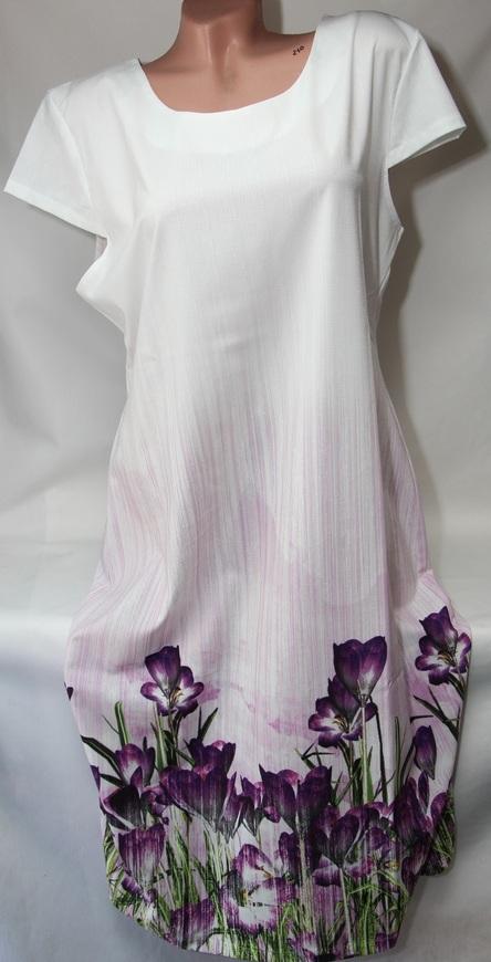 Платья женские оптом  29053550 4655-8