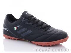 Футбольная обувь, Veer-Demax 2 оптом A1924-9S