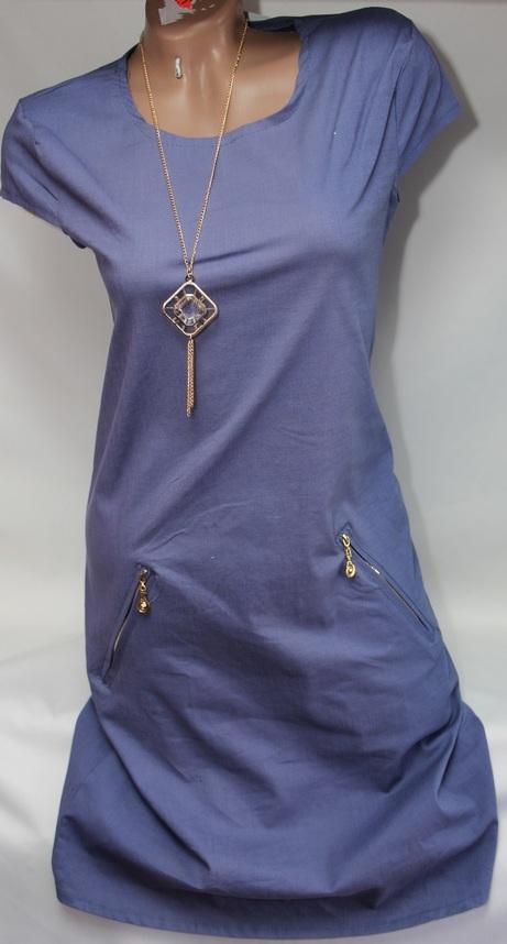 Платья женские оптом 1705765 06-2