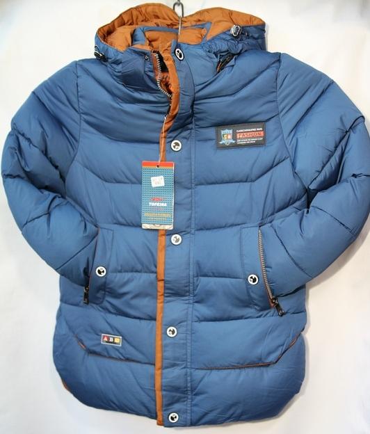 Куртки детские оптом 1709787 QN2-1