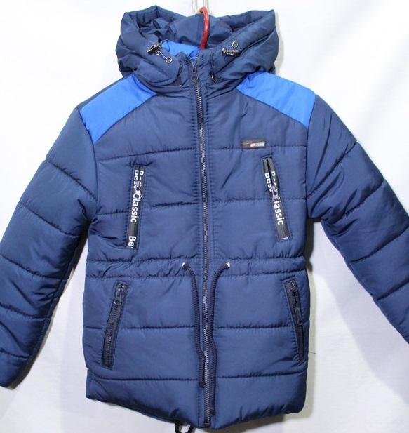 Куртки детские Турция оптом 86247539 7536-3