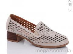 Туфли, Molo оптом 228L-3