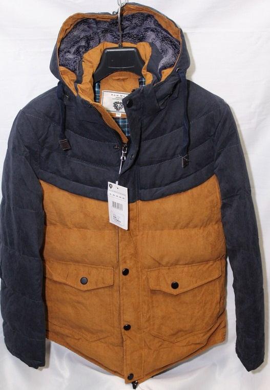 Куртки мужские оптом 82395046 12195-8