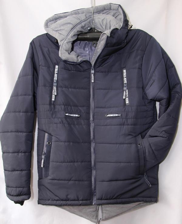 Куртка зимняя мужская оптом 1309316 568-13