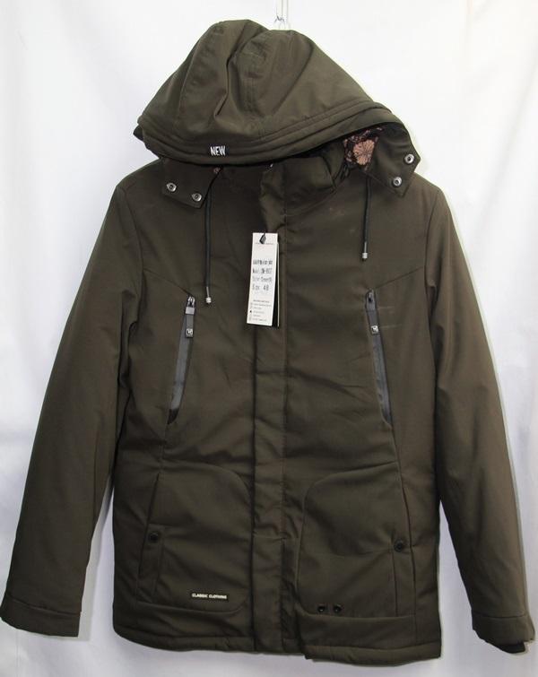 Куртки мужские Green оптом 27096854 9937-6
