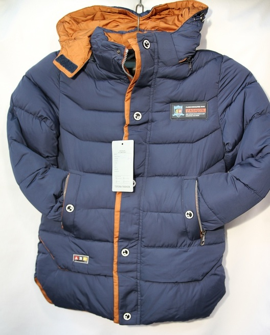 Куртки детские оптом 1709787 QN2-2