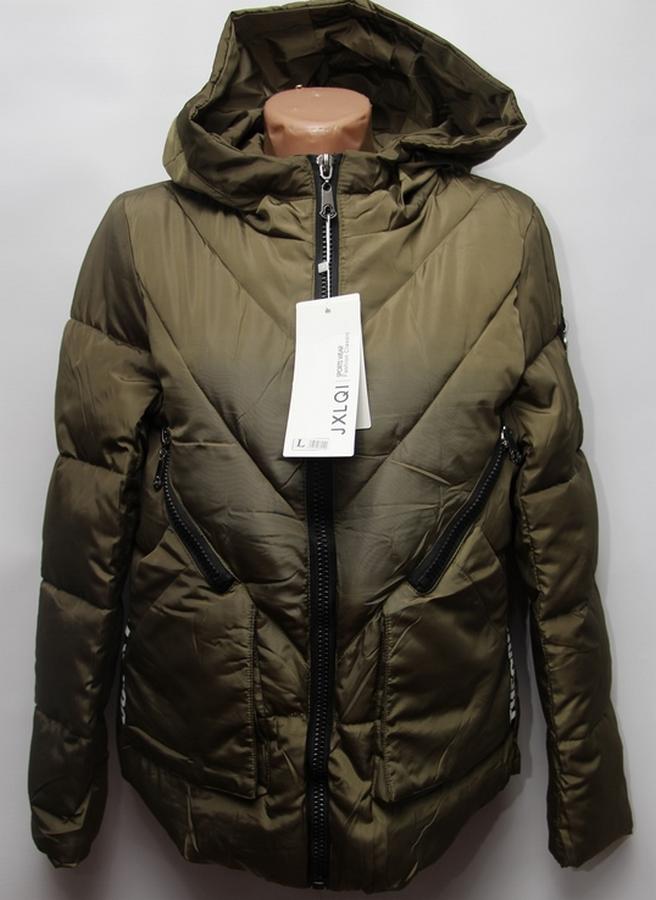 Куртки женские оптом 01972563 LXL QI-2