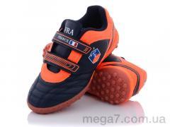 Футбольная обувь, Veer-Demax 2 оптом D1927-2S