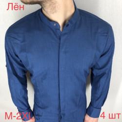 Рубашки мужские оптом 72568349 11  -103