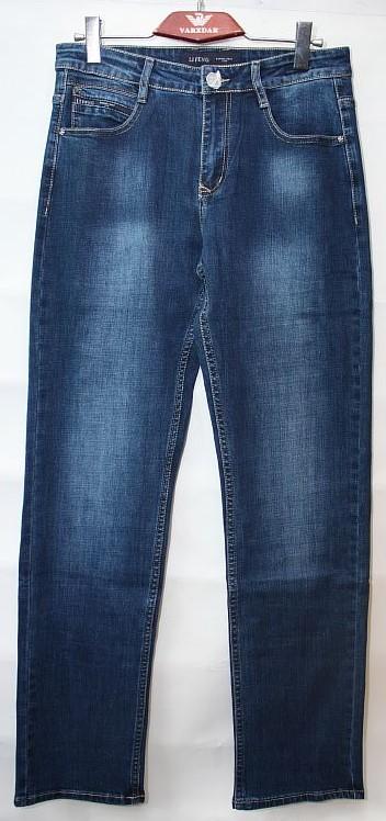 Джинсы мужские Li Feng Jeans оптом 92076438 7519