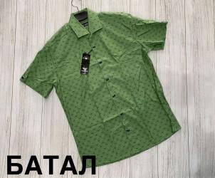 Рубашки мужские БАТАЛ оптом 42836901 Р6-30