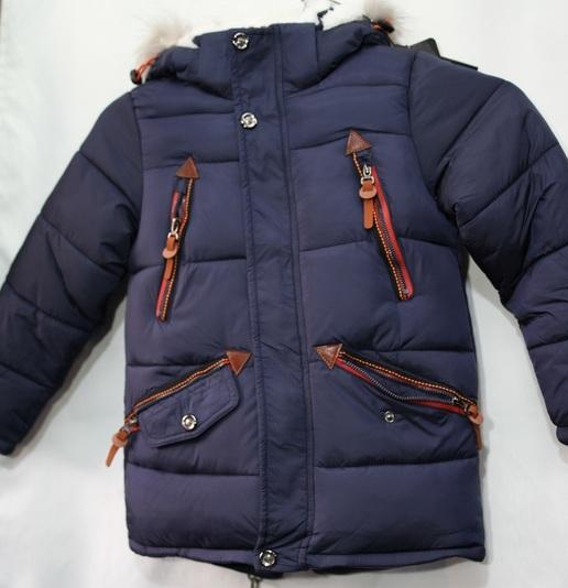 Куртки детские оптом 1409833 5246-72