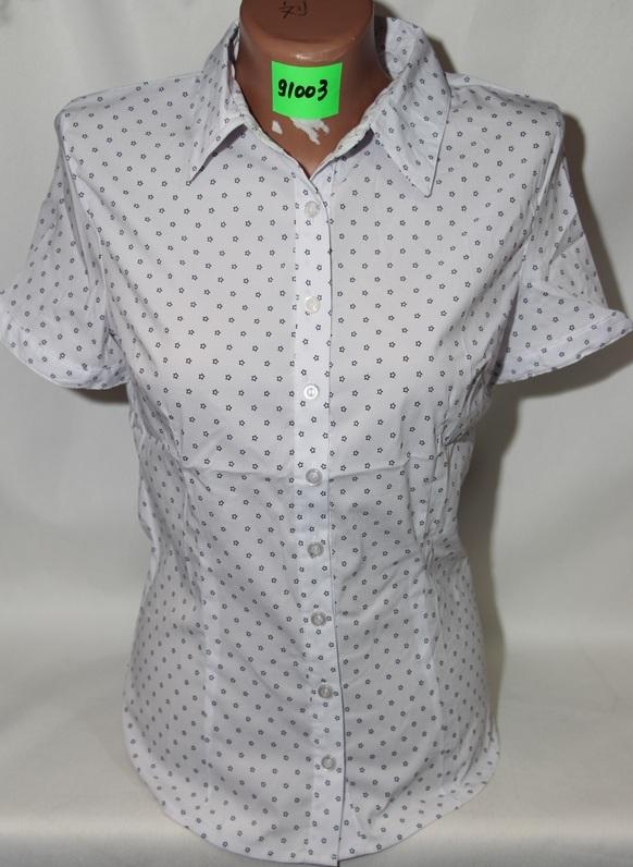 Блузы школьные оптом 07613842 91003-1