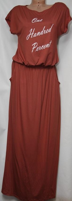 Платья женские Батал оптом 39046178 0889-1