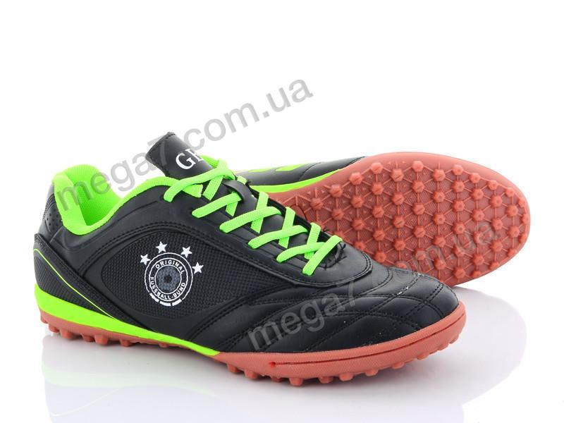 Футбольная обувь, Veer-Demax оптом A1927-1S