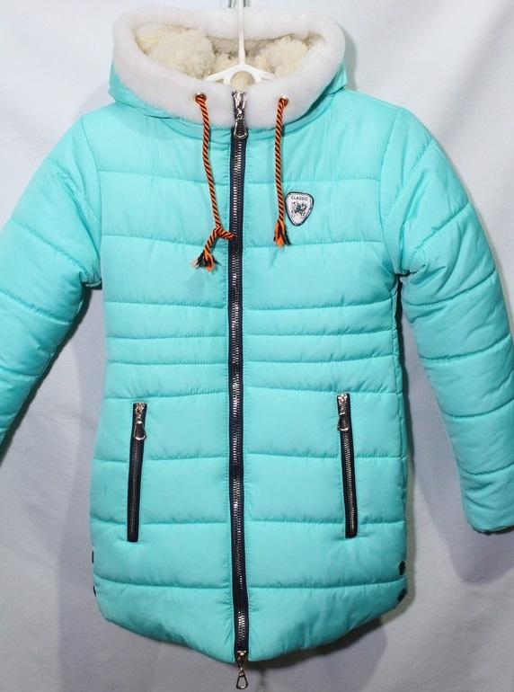 Куртки детские Jiren оптом 59067418 7585-209