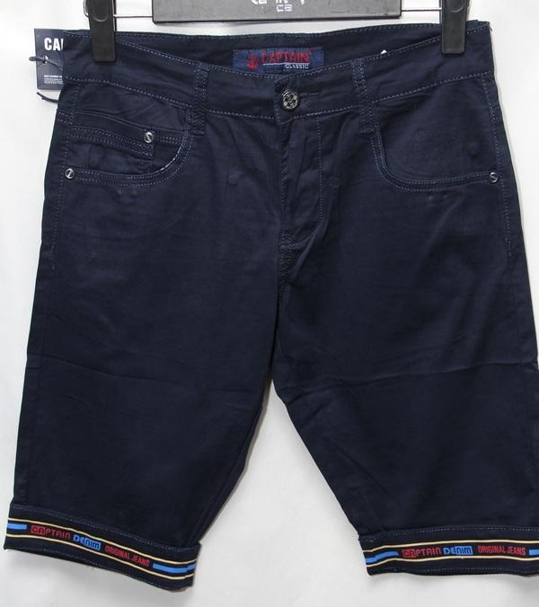 Шорты джинсовые юниор оптом 29051670 7708