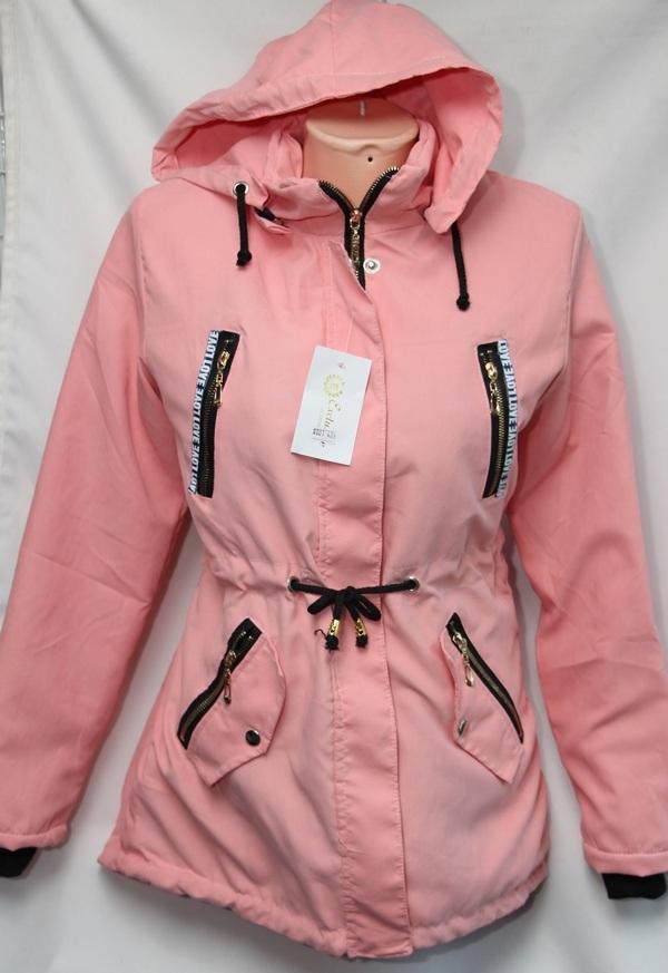 Куртки  женские оптом 2206927 9615-4
