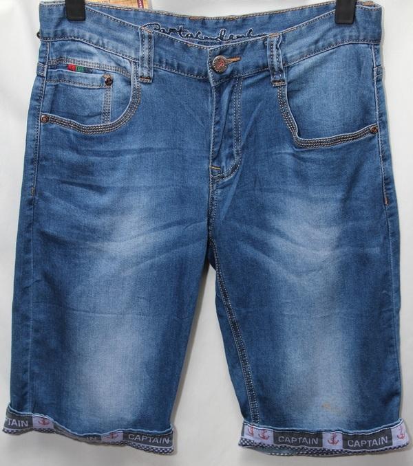 Шорты джинсовые мужские оптом 47950682 7321