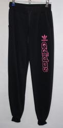 Спортивные штаны подростковые оптом 42397680  07-51