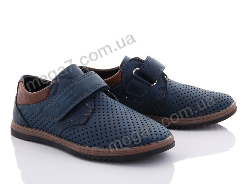 Туфли, Beesky-Kellaifeng оптом B8890B-2B