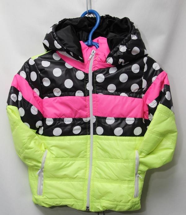Куртки детские  оптом  03071071 2505