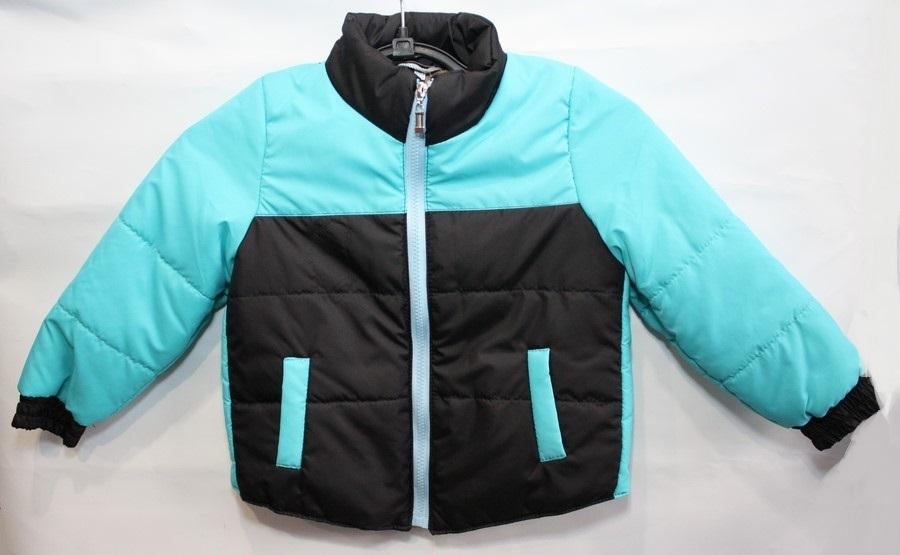 Куртки детские демисезонка Турция оптом 79104285 1033-1