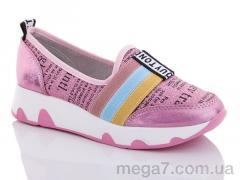 Слипоны, Башили оптом Y2099-1 pink