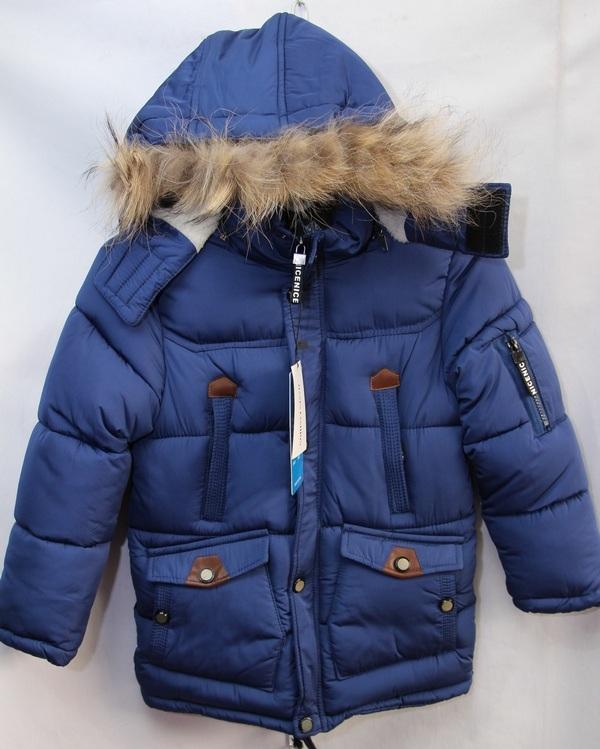 Куртки детские зимние оптом 20091076 20-3