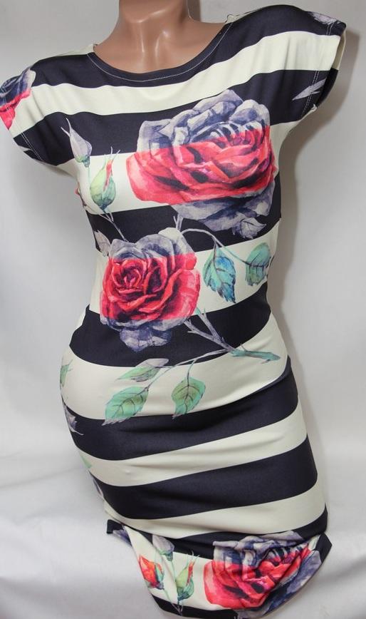 Платье женское оптом   29034909 88014-27
