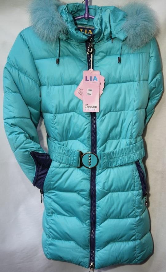 Куртка LIA детская зимняя оптом 20095534 1604-2