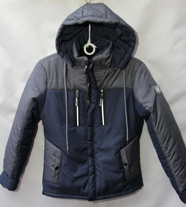 Куртки детские оптом 38095624 1-135