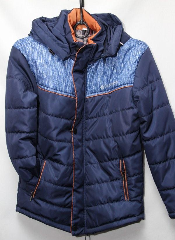 Куртки Юниор оптом  16035545 5170-8