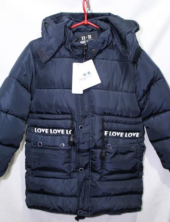 Куртки детские Турция оптом 07625913 F17-14-1